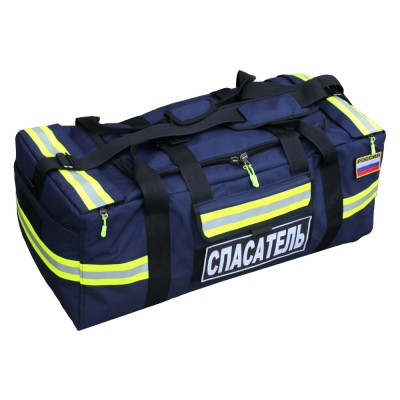 Сумка для боевой одежды пожарного БОП (синий)