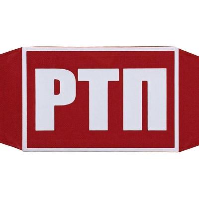 Нарукавная повязка Руководитель тушения пожара (РТП)